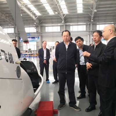 山西省副省长视察大同通航产业园