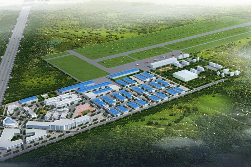 大同轻型飞机制造有限公司
