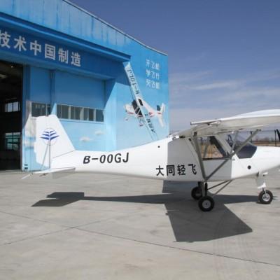 2020年首架C42E飞机出厂试飞圆满成功