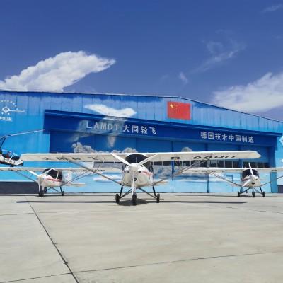 市场牵引,订单充足——三架新机圆满完成出厂试飞