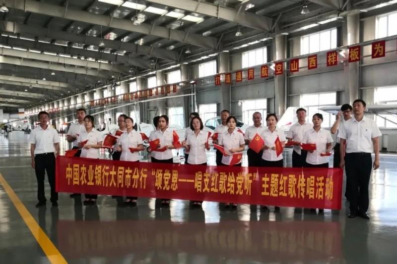 举红旗,唱红歌,促生产,庆祝建党100周年