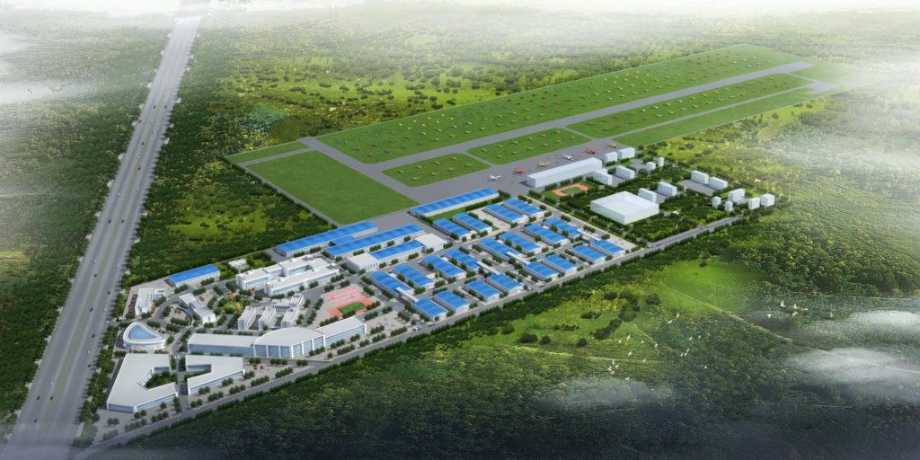 大同通航产业园建设项目环境影响评价公众参与活动信息公示-中德飞机